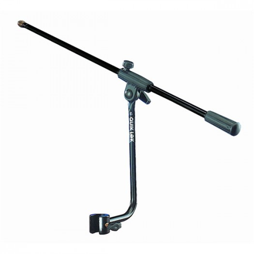 Quiklok A107 Add on Boom Arm